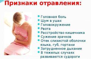 Головокружение и тошнота у ребенка
