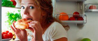 Не могу есть привычную еду после диеты