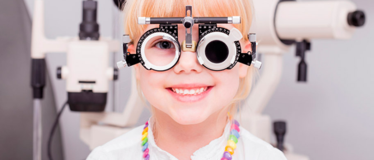 Очки ребенку, консультация офтальмолога