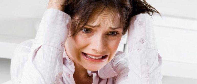 Нервы сдают, раздражительность из-за болей